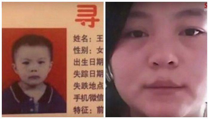 3-летняя девочка пропала, когда отец отошёл на пару минут. Они встретились спустя 24 года