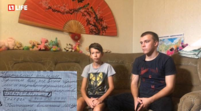 6-классник из Волгограда расклеил в подъездах объявления с призывом помочь его маме. Откликнулись сотни человек!