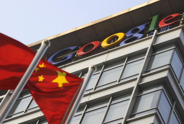 Сотрудники Google покидают компанию в знак протеста против секретной разработки цензурной поисковой системы для китайской компартии
