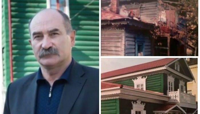 Влюблённый в Хабаровск предприниматель реставрирует старые дома за свой счёт. Сколько же души вложено в это дело!