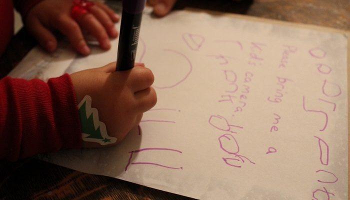 В Великобритании нашли письмо 5-летней девочки к Санте 120 -летней давности. Скромные запросы и большая вера в волшебство!