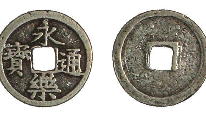 Серебряные монеты династии Мин