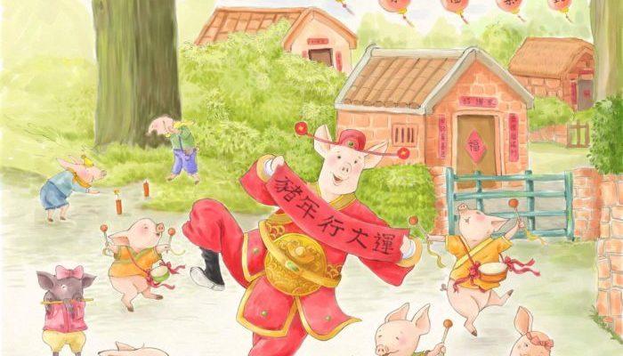 Китайский Новый Год 2019: Год Свиньи. Кого и как поздравлять по китайским традициям?