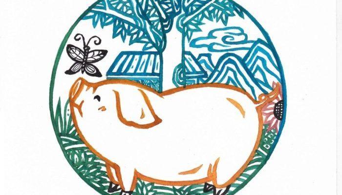 Исторические личности, рождённые в год Свиньи