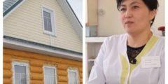 Чтобы привлечь на работу в родную деревню фельдшера, предприниматель построил для него дом. И врач нашёлся!