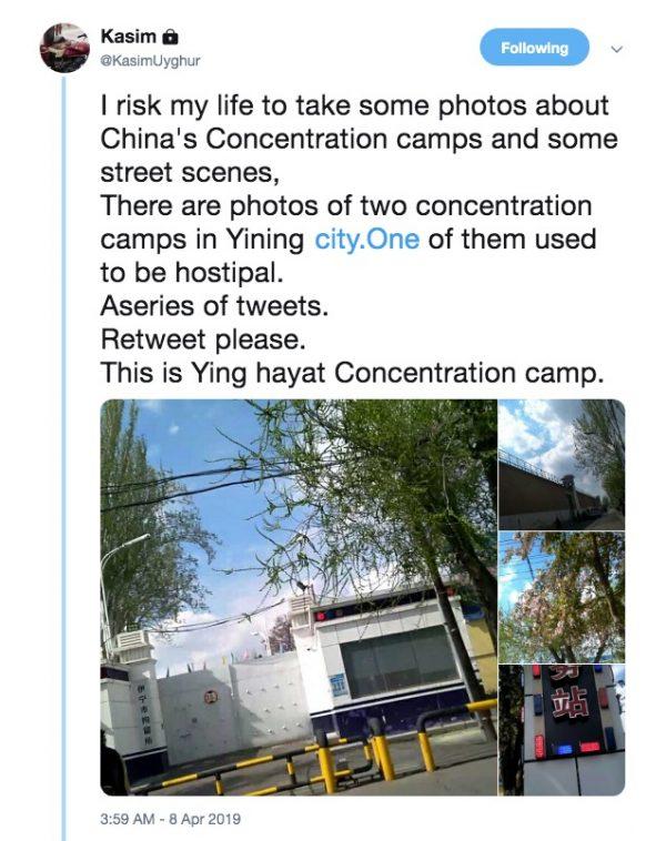 Уйгур заявил, что за наличие «Твиттера» и «Фейсбука» на телефоне в Синьцзяне отправляют в концлагерь