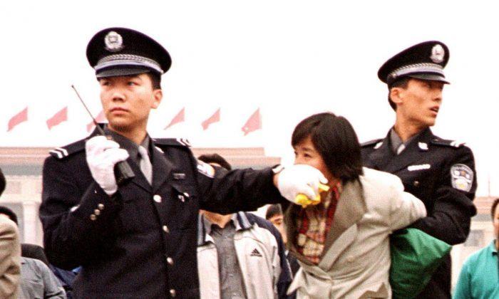 Арест последовательницы Фалуньгун в Пекине, 10 января 2000 г.