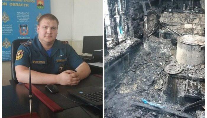 Пожарный по дороге в гости спас женщину из горящего дома. Дважды!