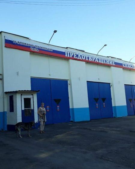 Пожарная часть города Ростова-на-Дону