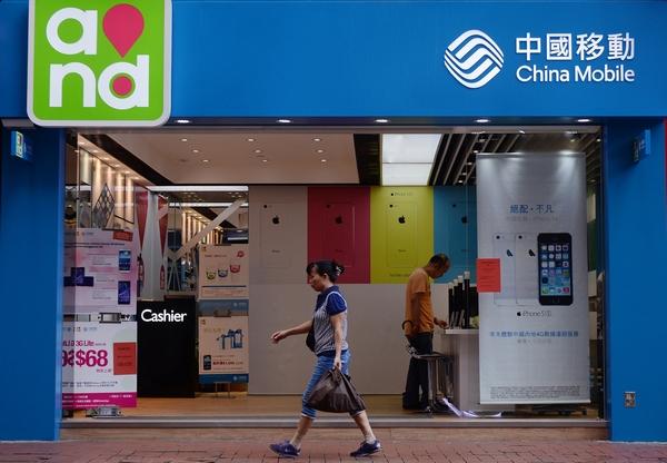 Магазин China Mobile в Гонконге, Китай