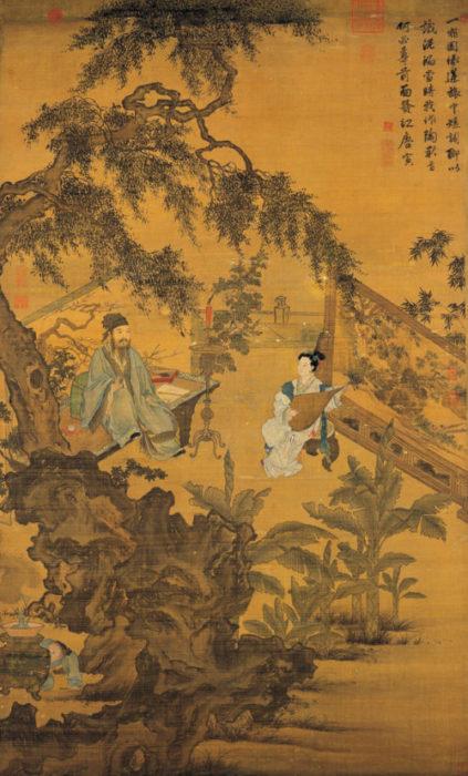 Свиток «Тао Гу представляет стихотворение», Тан Инь
