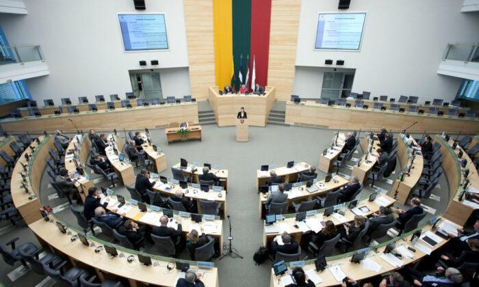 Литовские законодатели призывают Си Цзиньпина прекратить все религиозные преследования в Китае