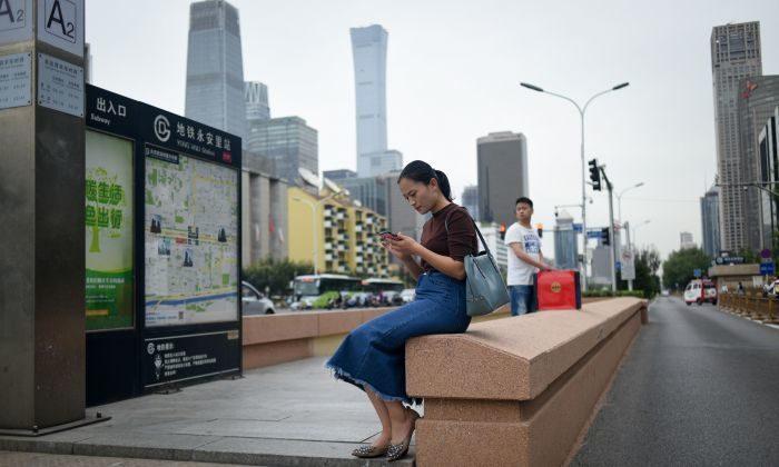 Как в Китае осуществляют цензуру и что делают с нарушителями, рассказал бывший сотрудник крупнейшего провайдера