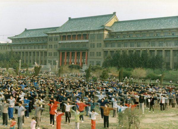 Сотни практикующих Фалуньгун делают упражнения в Чанчуне, Китай, в мае 1998 года