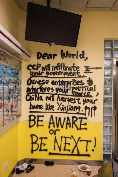 Сообщение, оставленное протестующими в Гонконгском политехническом университете в районе Хунг-Хом в Гонконге 21 ноября 2019 года