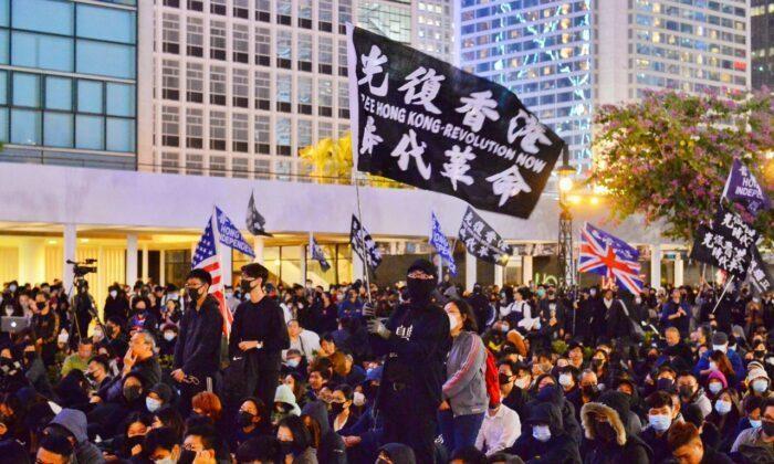 Обзор 2019: как Гонконг сражался за свободу?