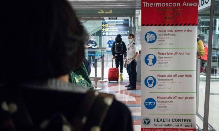 Китайские власти замалчивают информацию о таинственном респираторном заболевании, в то время как заболевших выписывают из больницы