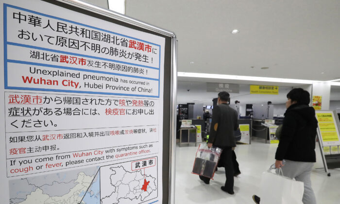 Второй пациент умер от новой вирусной пневмонии в Китае, а Япония подтвердила первый случай заболевания