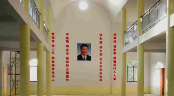 Портрет китайского лидера Си Цзиньпина вместе с пропагандирующими лозунгами