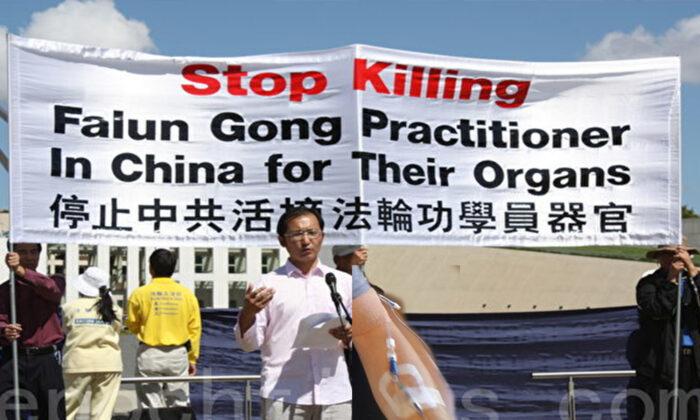 Выживший после трудового лагеря заключённый рассказал, как избежал насильственного извлечения органов в Китае