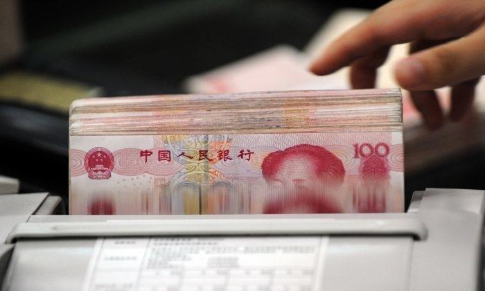 Китай дезинфицирует и уничтожает наличные деньги из-за коронавируса COVID-19