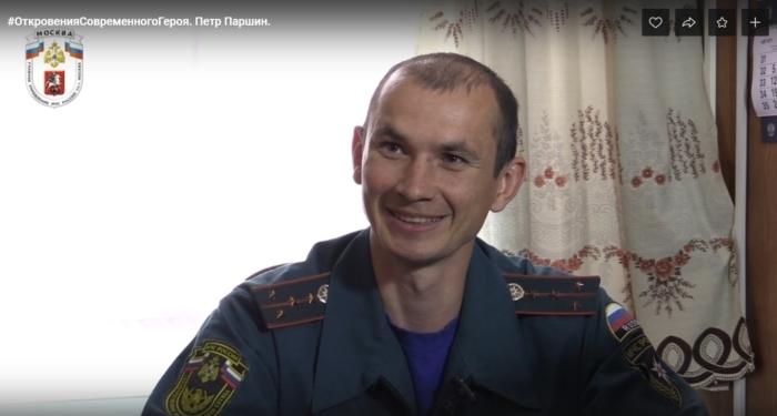 Пётр Паршин, «Созвездие мужества» 2019 года