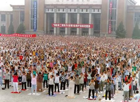 Практикующие выполняют упражнения Фалуньгун в городе Шэньян, Китай, 1998 год