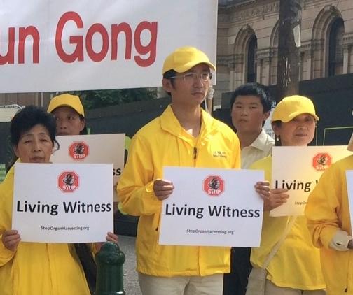 митинг в Сиднее против преследования Фалуньгун КПК