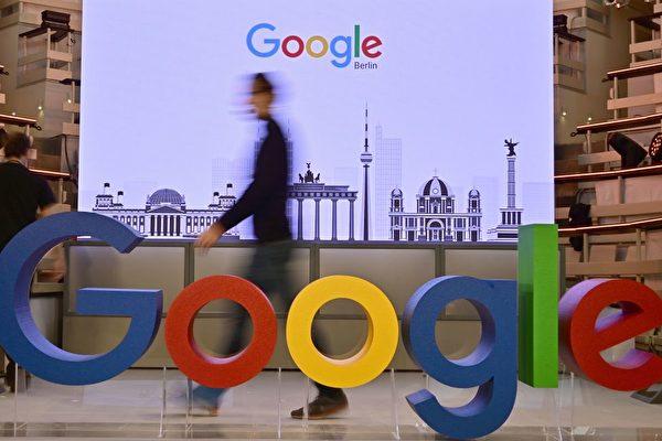 Google и Microsoft ускоряют уход из Китая из-за нового коронавируса