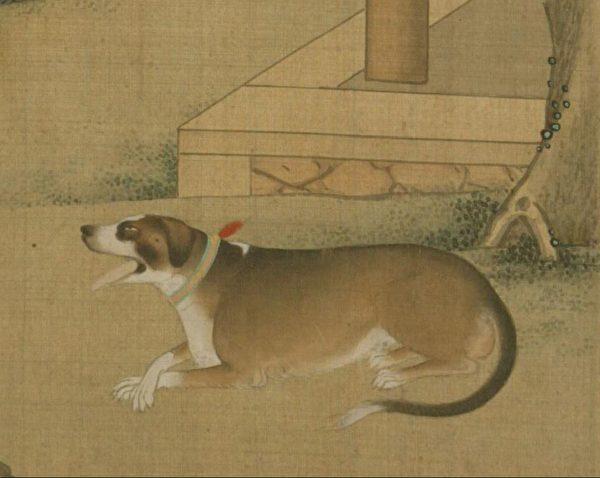 Фрагмент из «Сборника иллюстраций десяти собак», художник династии Цин