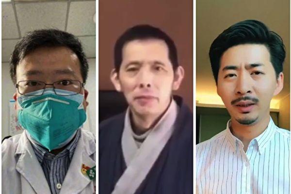 Пропали 2 блогера, раскрывавшие реальную ситуацию с эпидемией коронавируса в Китае