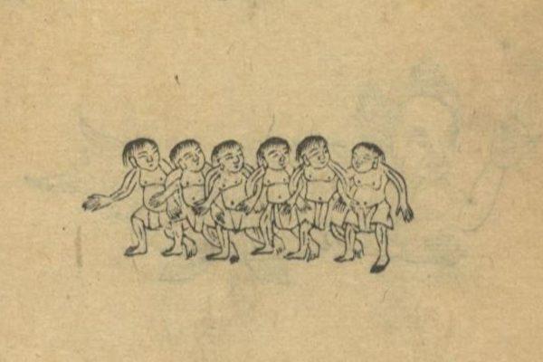 Что говорится о народе крошечных человечков в летописях Древнего Китая?