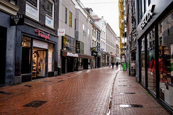 Нидерланды считают, что доверие к компартии Китая привело к вспышке эпидемии коронавируса в Европе