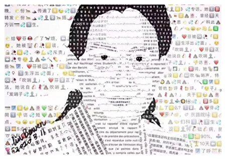 зпидемия коронавируса. Интернет-пользователи с помощью различных методов шифровки вернули статью д-ра Ай Фэнь