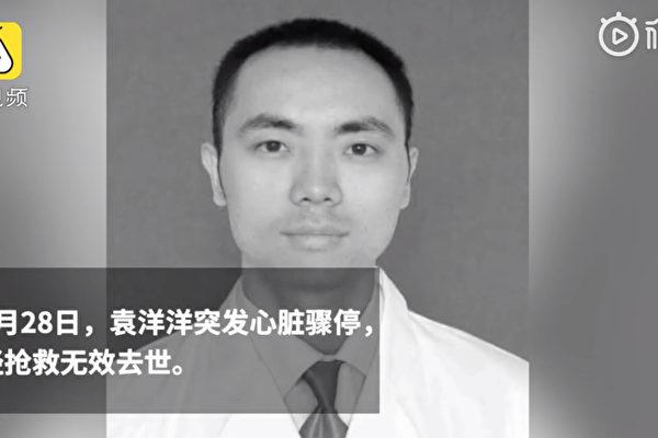 Врач в Китае умер от переутомления, хотя власти провинции сообщали, что случаев заражения новым коронавирусом не было 24 дня