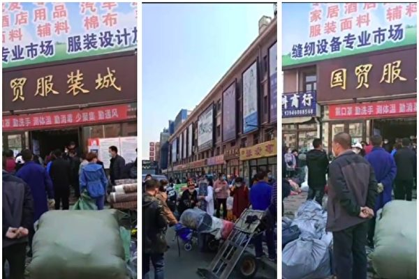 Растёт количество заражённых COVID-19 в Харбине провинции Хэйлунцзян