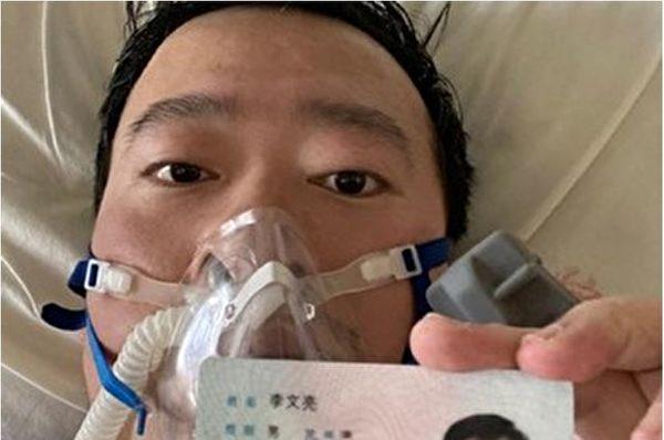 После заражения вирусом КПК Ли Вэньляна поместили на лечение в отделение интенсивной терапии