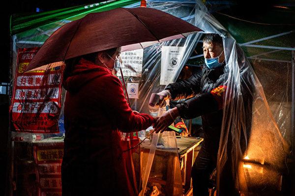 Провинция Хэйлунцзян запретила должностным лицам рассказывать об эпидемической ситуации