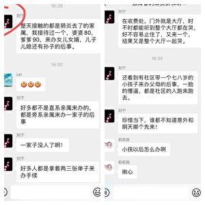 Китайцы недовольны организацией похорон погибших от эпидемии в стране