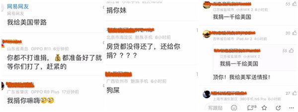 Китайское СМИ спросило читателей, как на местных диалектах называется сахарный тростник. И получило неожиданные ответы