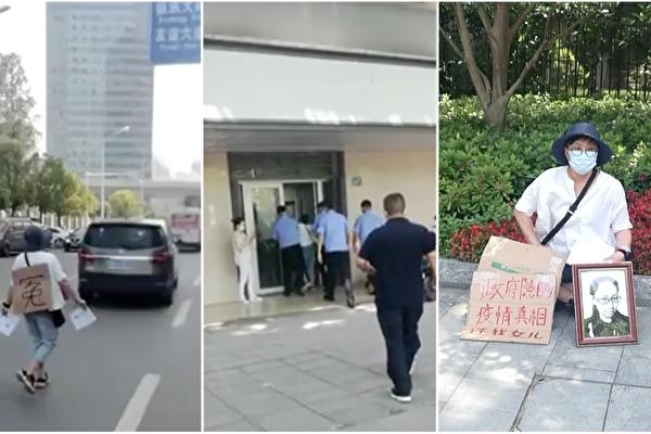 Мать погибшей от COVID-19 девушки требует от правительства правды об эпидемии в Китае