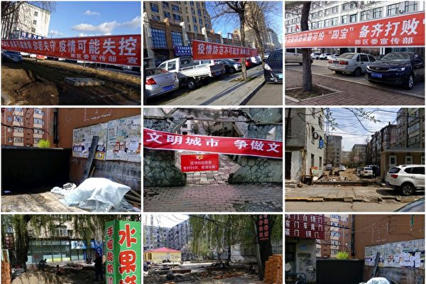 Как ухудшилась обстановка с эпидемией в городе Цзямусы, рассказали жители
