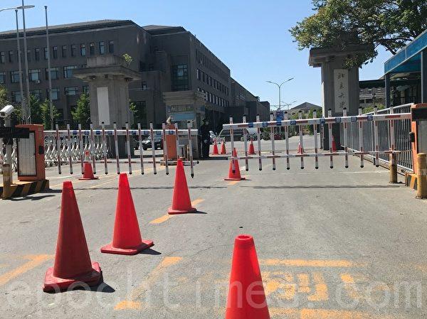 Все ворота Пекинского университета заблокированы полицией