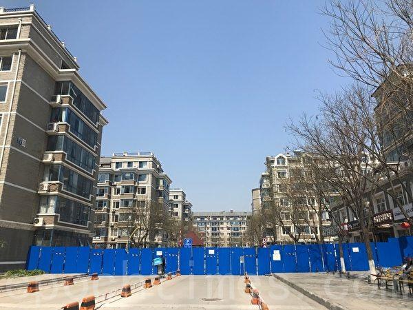 Некоторые улицы района Тяньтунюань закрыты