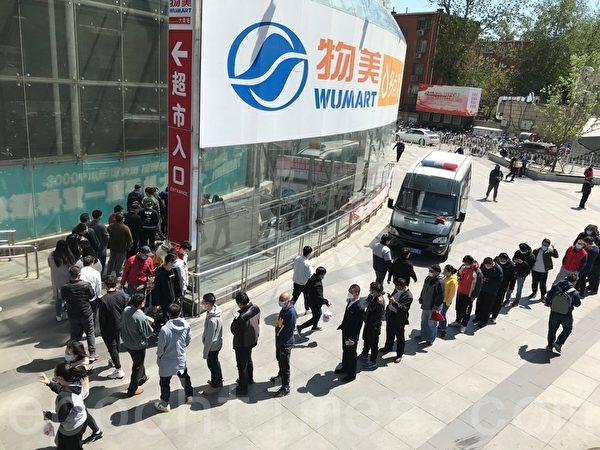 Перед супермаркетом Wu Mart выстроилась длинная очередь