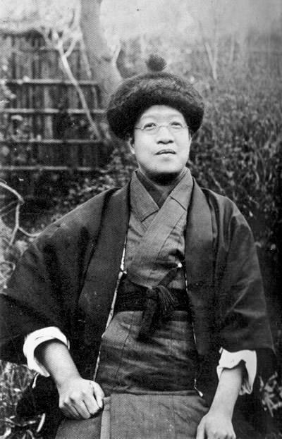 Чжан Бинлинь (также известный как Чжан Тайянь, 1869 — 1936 гг.)