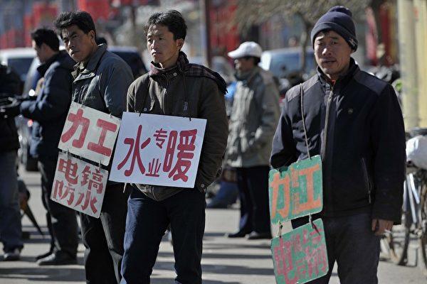 Мировые инвесторы избавляются от китайских акций и капитала?