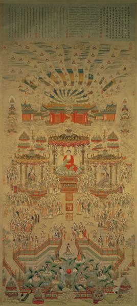 «Величественная картина мира Сукхавати», Дин Гуанпэн, династия Цин