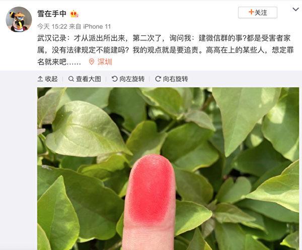 Полиция дважды вызывала г-на Чжана в участок