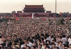 Очевидцы рассказывают о трагедии на площади Тяньаньмэнь 31 год спустя